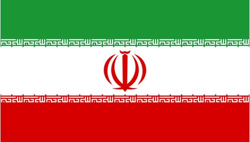 伊朗 COC