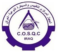 伊拉克 COC